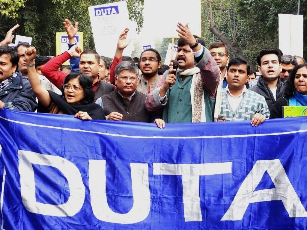 DUta banned on WhatsApp